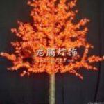 Lampu Hias Pohon FSC2000
