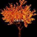 Lampu Hias Pohon FSG2800