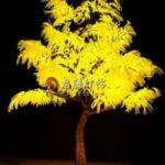 Lampu Hias Pohon FZFW-2834G