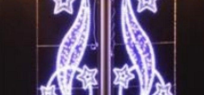 Lampu Hias Gapura Yang Unik dan Lebih Awet