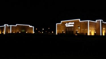 Lampu hias untuk gedung termurah